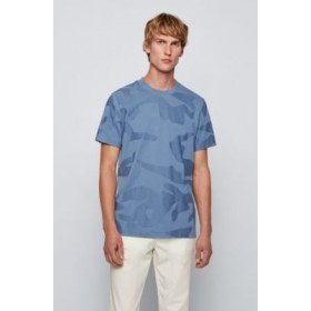Men's Mercerised-cotton T-shirt in camouflage-pattern jacquard Light Blue on clearance 50449908